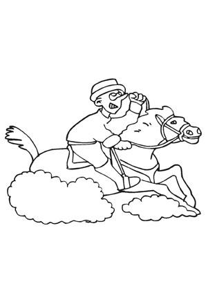 Ausmalbilder Comic Pferd Im Galopp Pferde Malvorlagen